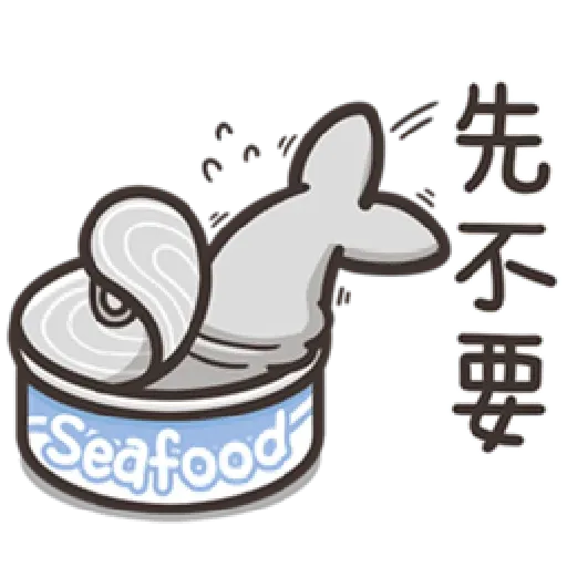 白爛貓那條魚 - Sticker 19