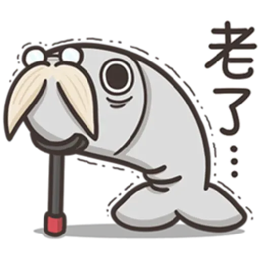 白爛貓那條魚 - Sticker 5