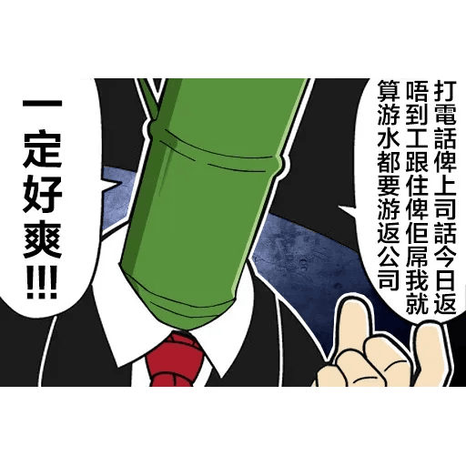 PP子愛返工 - Sticker 27