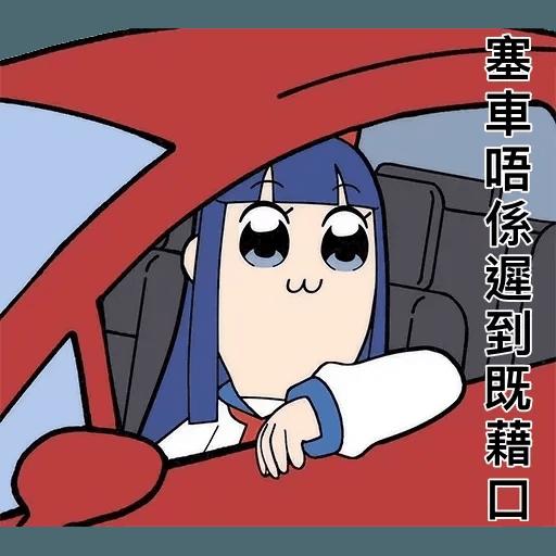 PP子愛返工 - Sticker 20