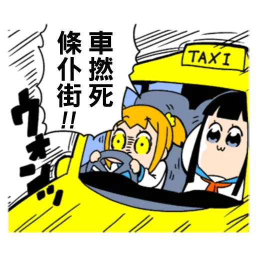 PP子愛返工 - Sticker 29