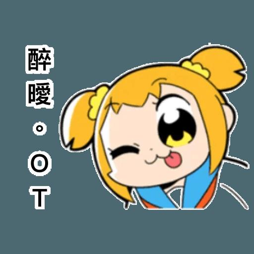 PP子愛返工 - Sticker 17