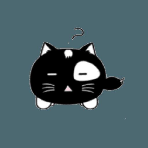 lonely black cat - Sticker 15