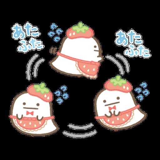 Sumikko gurashi的家人聊天貼圖3 - Sticker 24