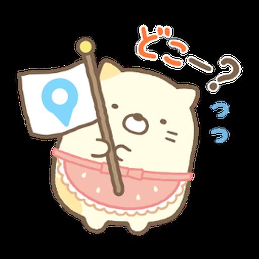 Sumikko gurashi的家人聊天貼圖3 - Sticker 7