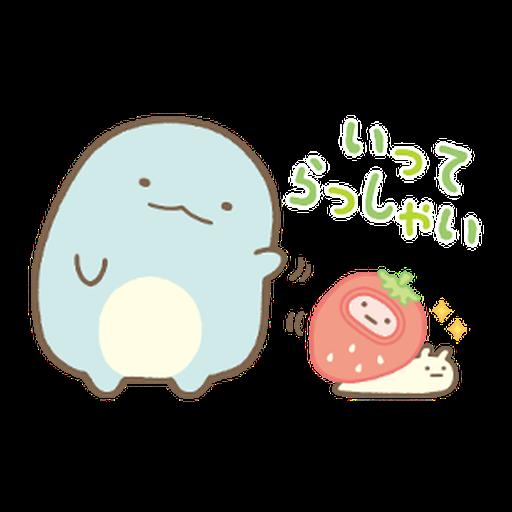 Sumikko gurashi的家人聊天貼圖3 - Sticker 21