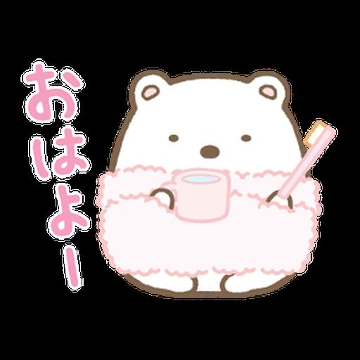 Sumikko gurashi的家人聊天貼圖3 - Sticker 15