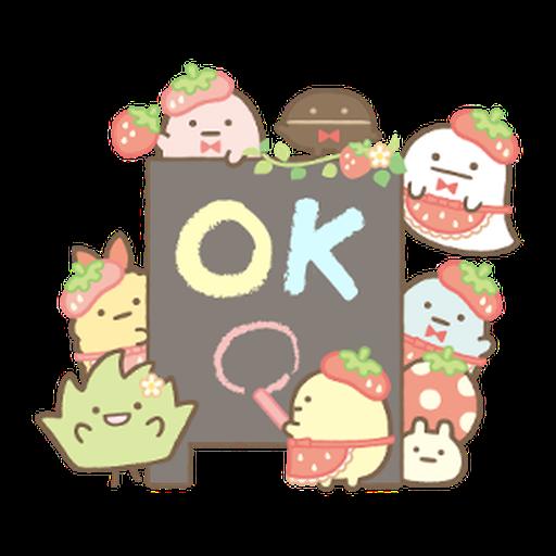 Sumikko gurashi的家人聊天貼圖3 - Sticker 9