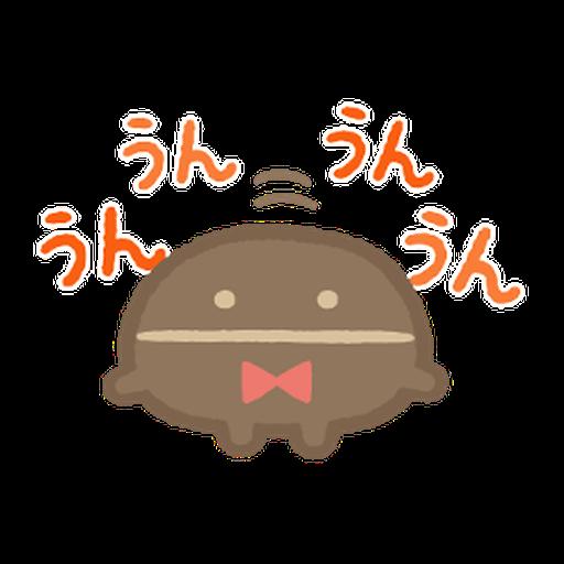 Sumikko gurashi的家人聊天貼圖3 - Sticker 23