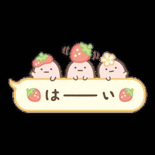 Sumikko gurashi的家人聊天貼圖3 - Sticker 2