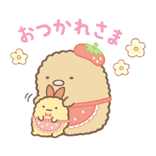 Sumikko gurashi的家人聊天貼圖3 - Sticker 12