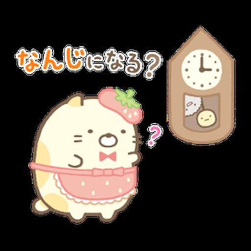Sumikko gurashi的家人聊天貼圖3 - Sticker 5