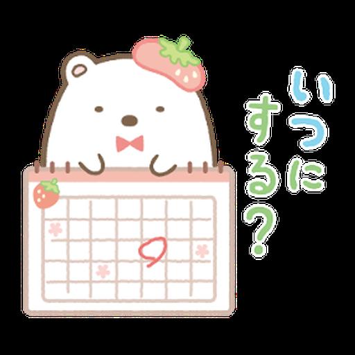 Sumikko gurashi的家人聊天貼圖3 - Sticker 6