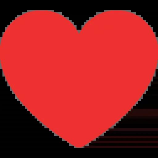 Heart - Sticker 1