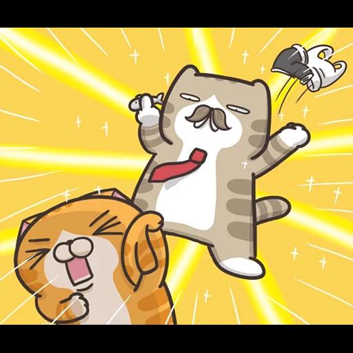 今翅仆街貓 - Sticker 29