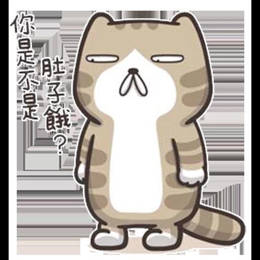 今翅仆街貓 - Sticker 6