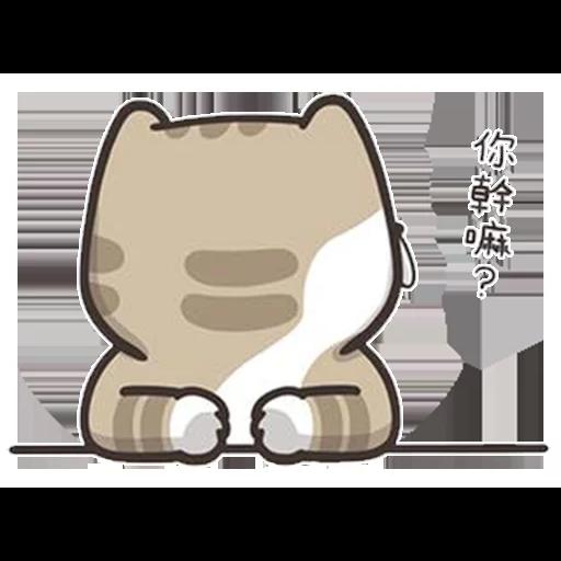 今翅仆街貓 - Sticker 10