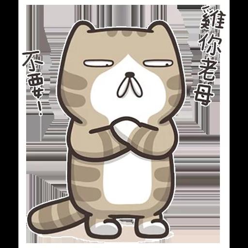 今翅仆街貓 - Sticker 2