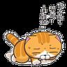 今翅仆街貓 - Tray Sticker