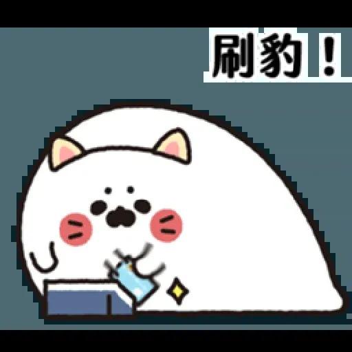 無所事事小海豹(4) - Sticker 5