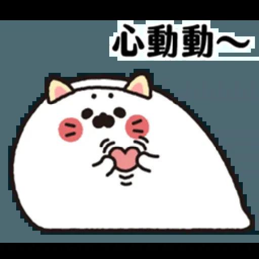 無所事事小海豹(4) - Sticker 3