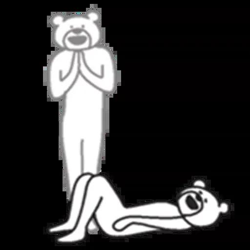 Ketakuma - Sticker 18