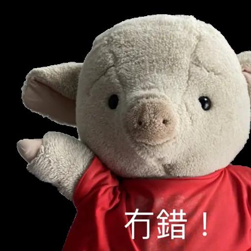 小傻豬 - Sticker 10