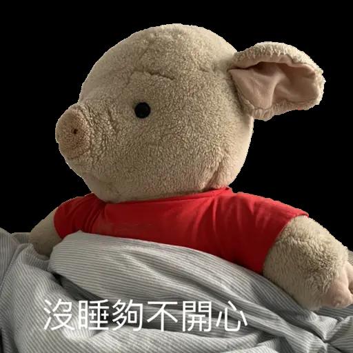 小傻豬 - Sticker 5