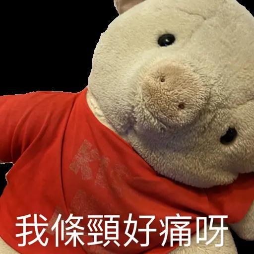 小傻豬 - Sticker 7
