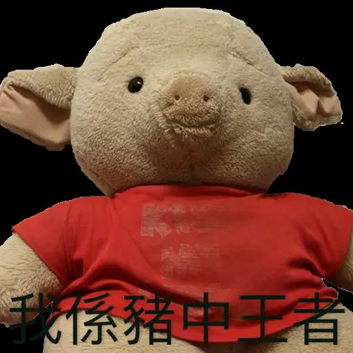 小傻豬 - Sticker 4