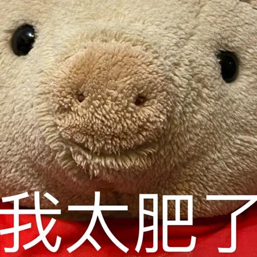 小傻豬 - Sticker 1
