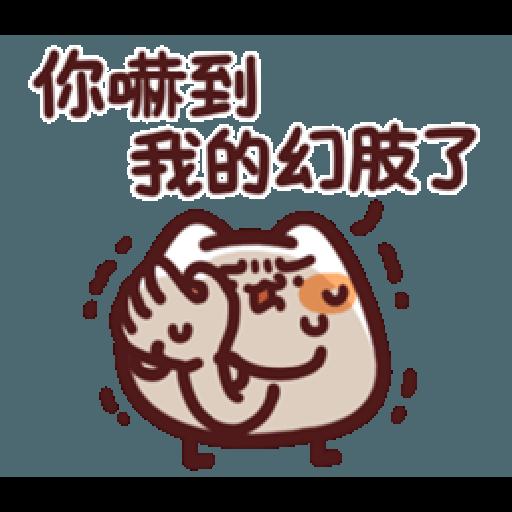 19 - Sticker 7