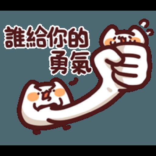 19 - Sticker 13
