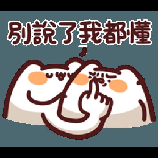 19 - Sticker 26
