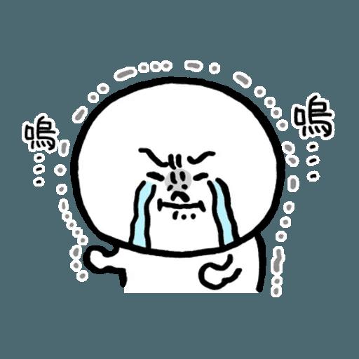 W bear line - Sticker 7