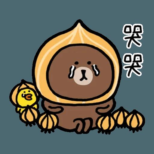 W bear line - Sticker 14