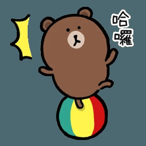 W bear line - Sticker 9