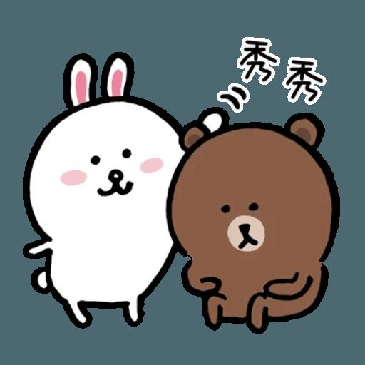 W bear line - Sticker 16