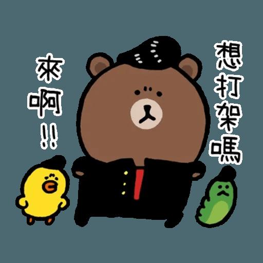 W bear line - Sticker 17