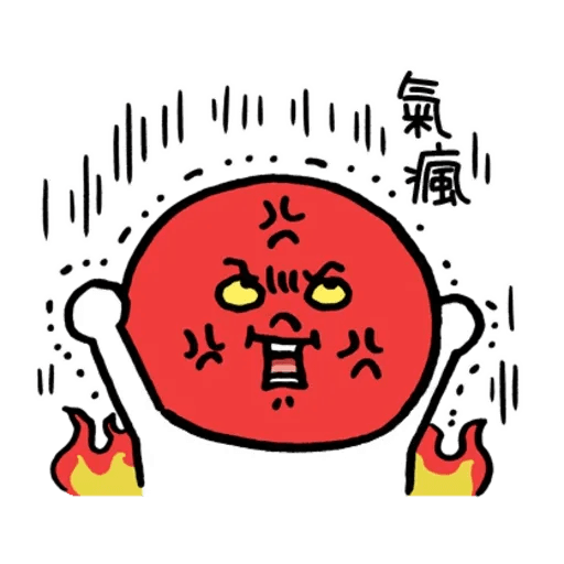 W bear line - Sticker 5
