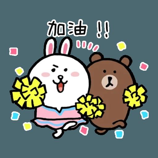 W bear line - Sticker 8