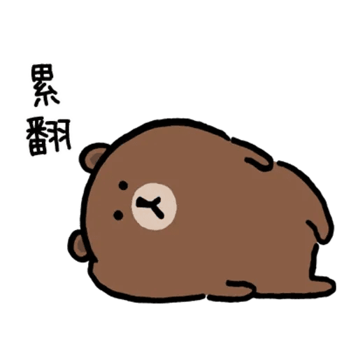 W bear line - Sticker 2