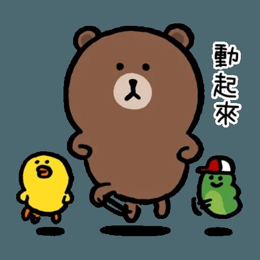 W bear line - Sticker 10
