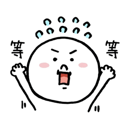 W bear line - Sticker 4