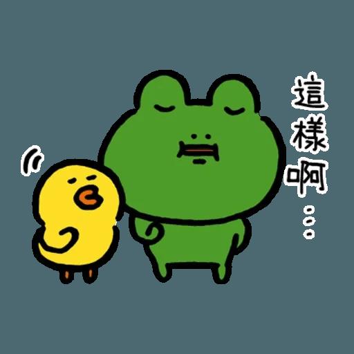 W bear line - Sticker 13