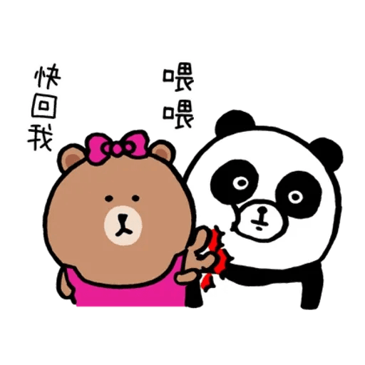 W bear line - Sticker 3