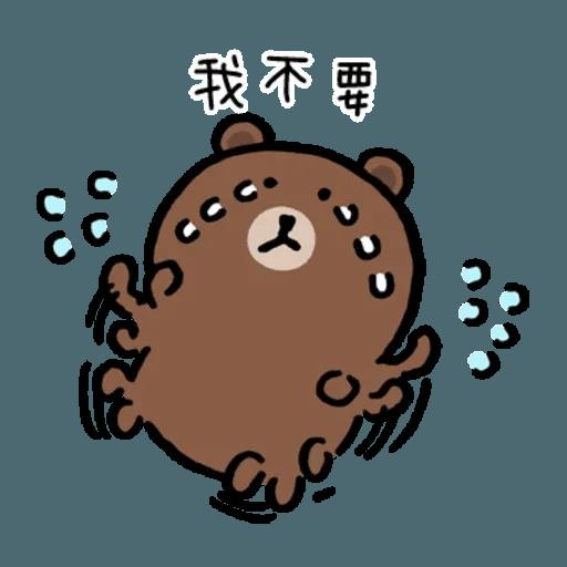 W bear line - Sticker 15