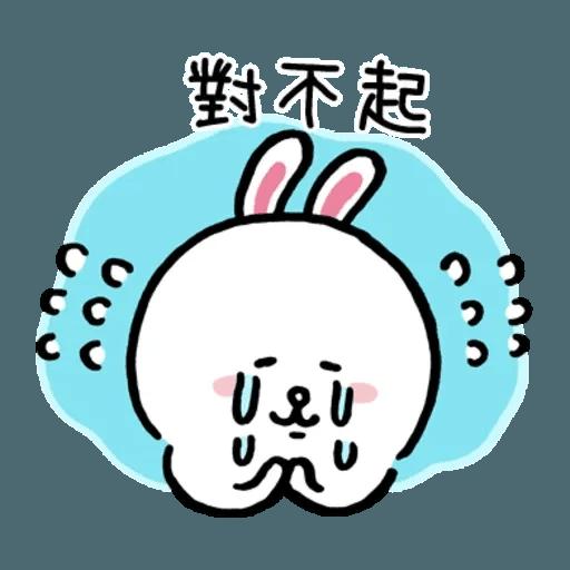 W bear line - Sticker 19