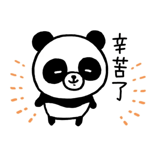 W bear line - Sticker 1