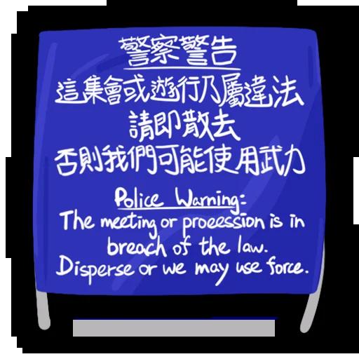 Popo - Sticker 3